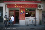 Cafe in Granada 008Gnda-0104 - Spain